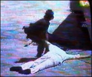 Ninoy Aquino Assassination